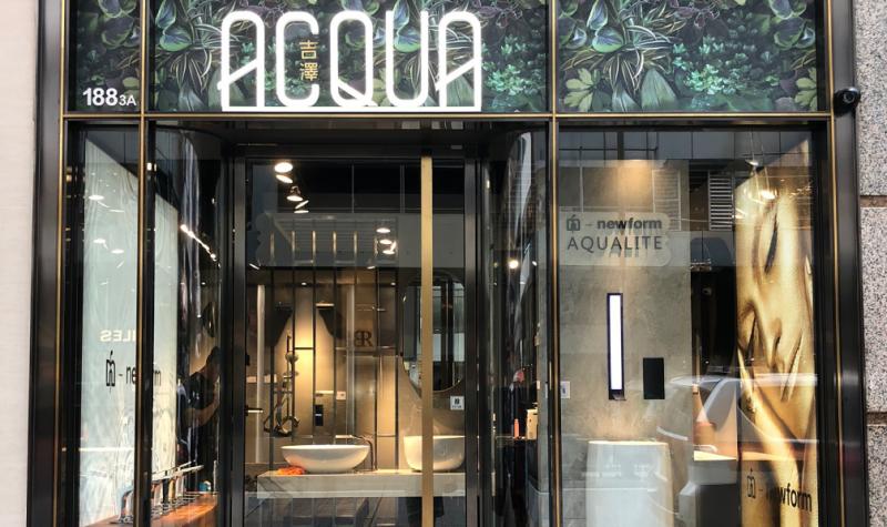 Newform apre un nuovo showroom nel cuore di Hong Kong