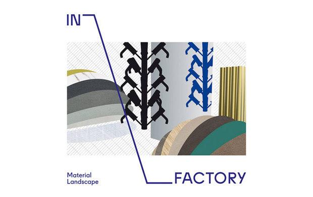 #FuoriSalone 2017 | In Factory con Zucchetti.Kos e Lea Ceramiche